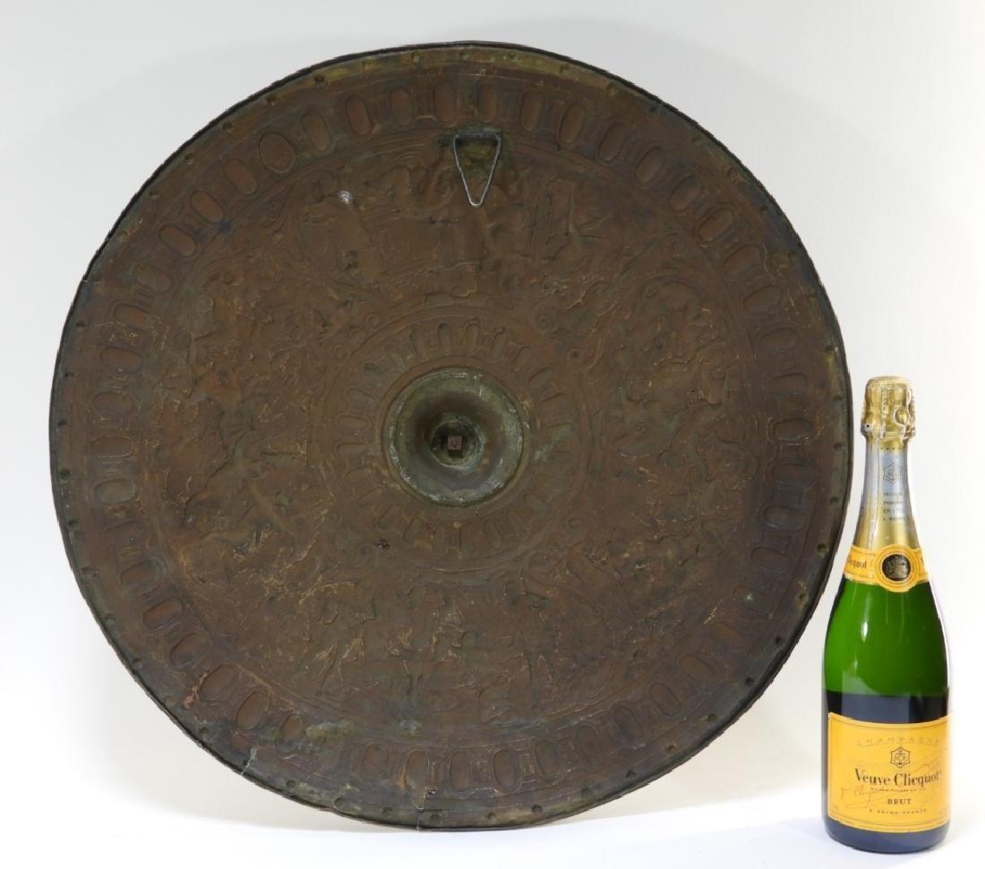 19C. Renaissance Revival Copper Parade Shield - 8