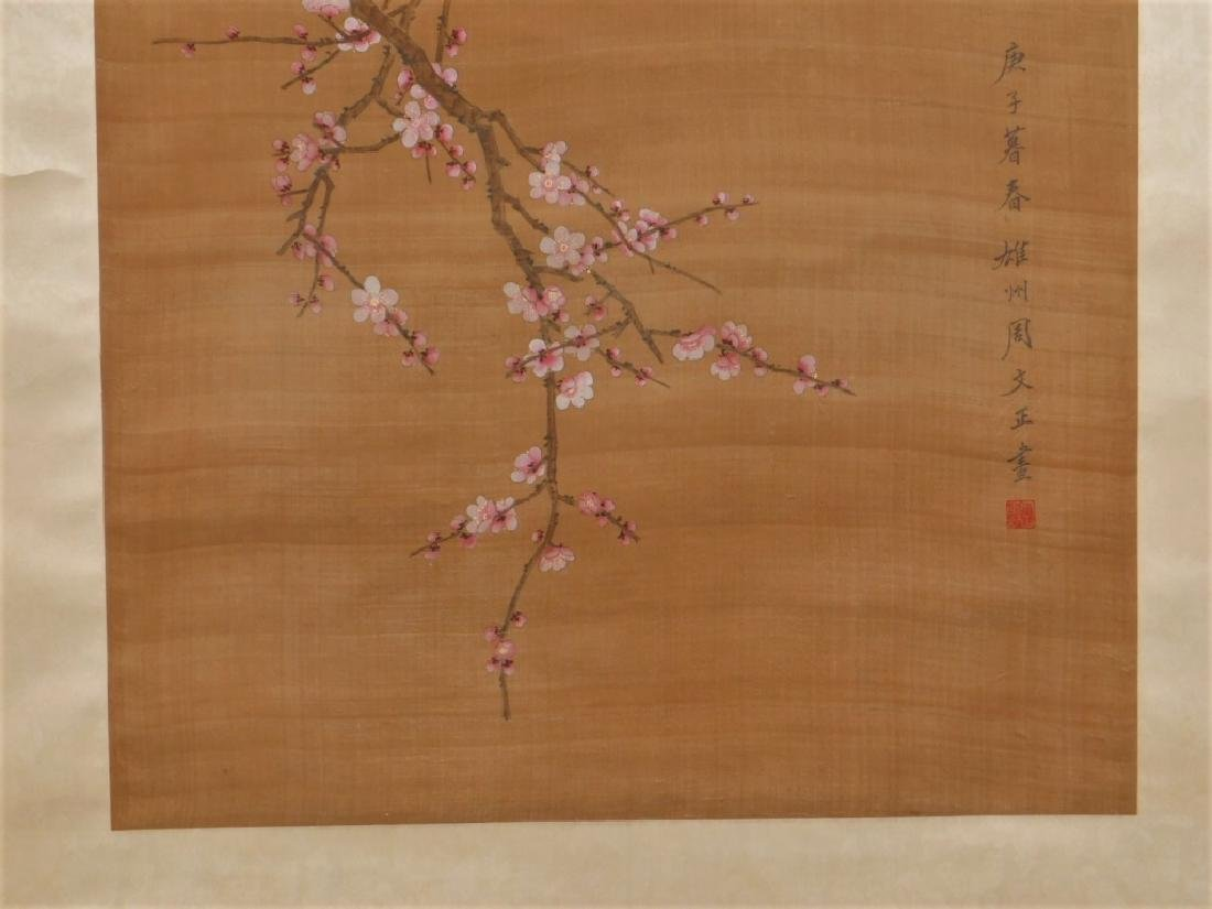 Chinese Silk Scroll Avian Cherry Blossom Painting - 4