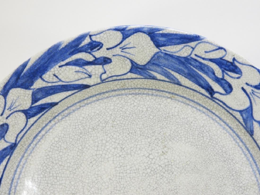 Dedham Pottery Rabbit Iris Plate Bowl Grouping - 2