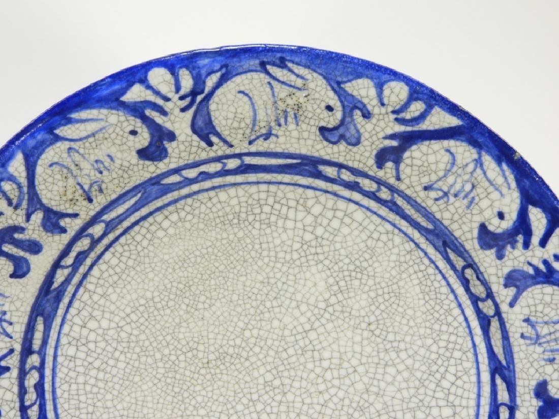 Dedham Pottery Rabbit Iris Plate Bowl Grouping - 3