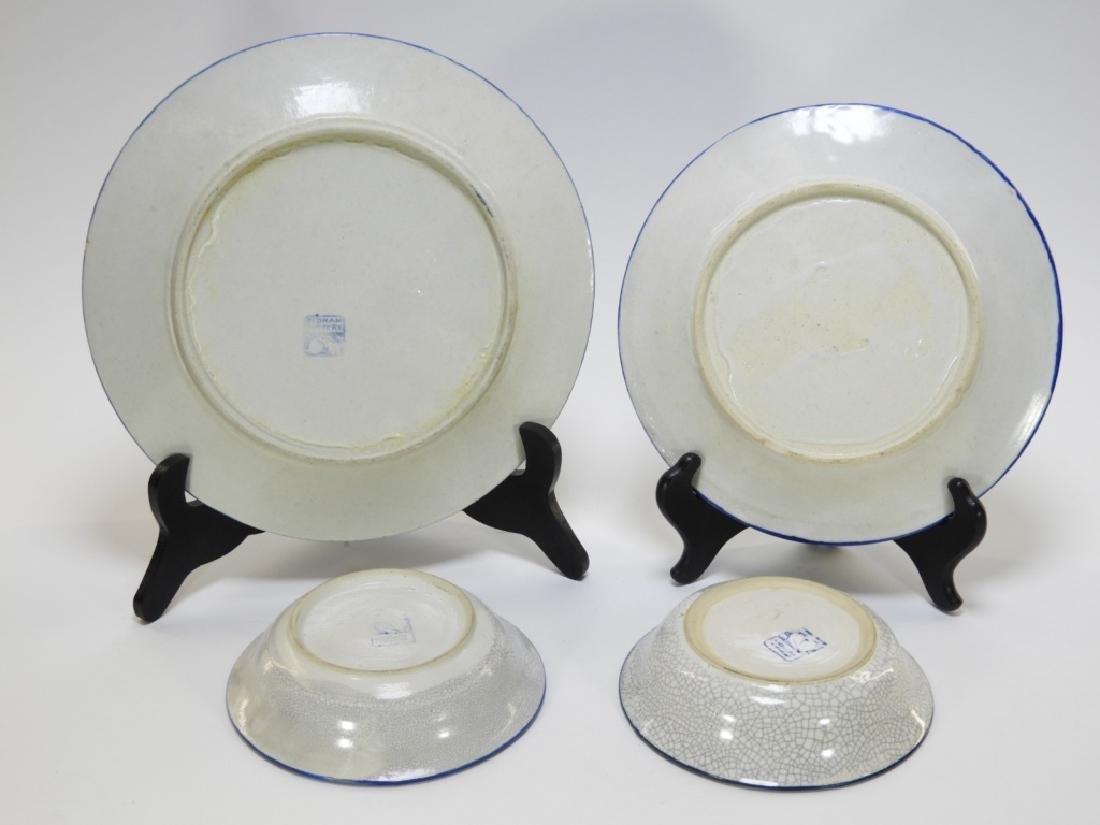 Dedham Pottery Rabbit Iris Plate Bowl Grouping - 6