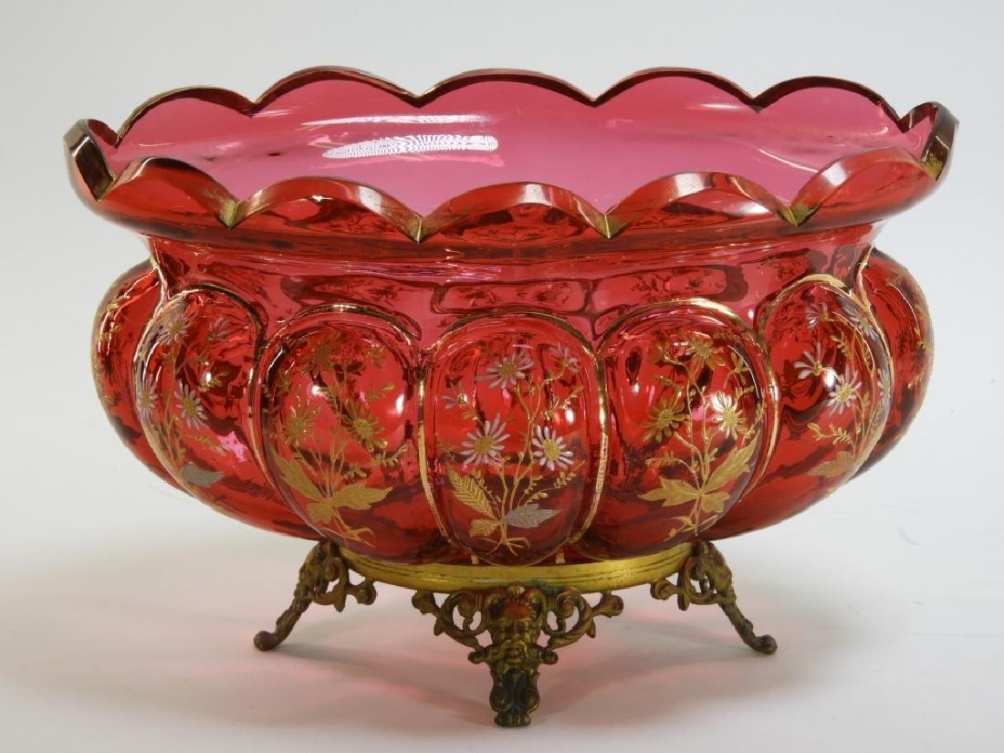Moser Enamel Cranberry Glass Center Bowl