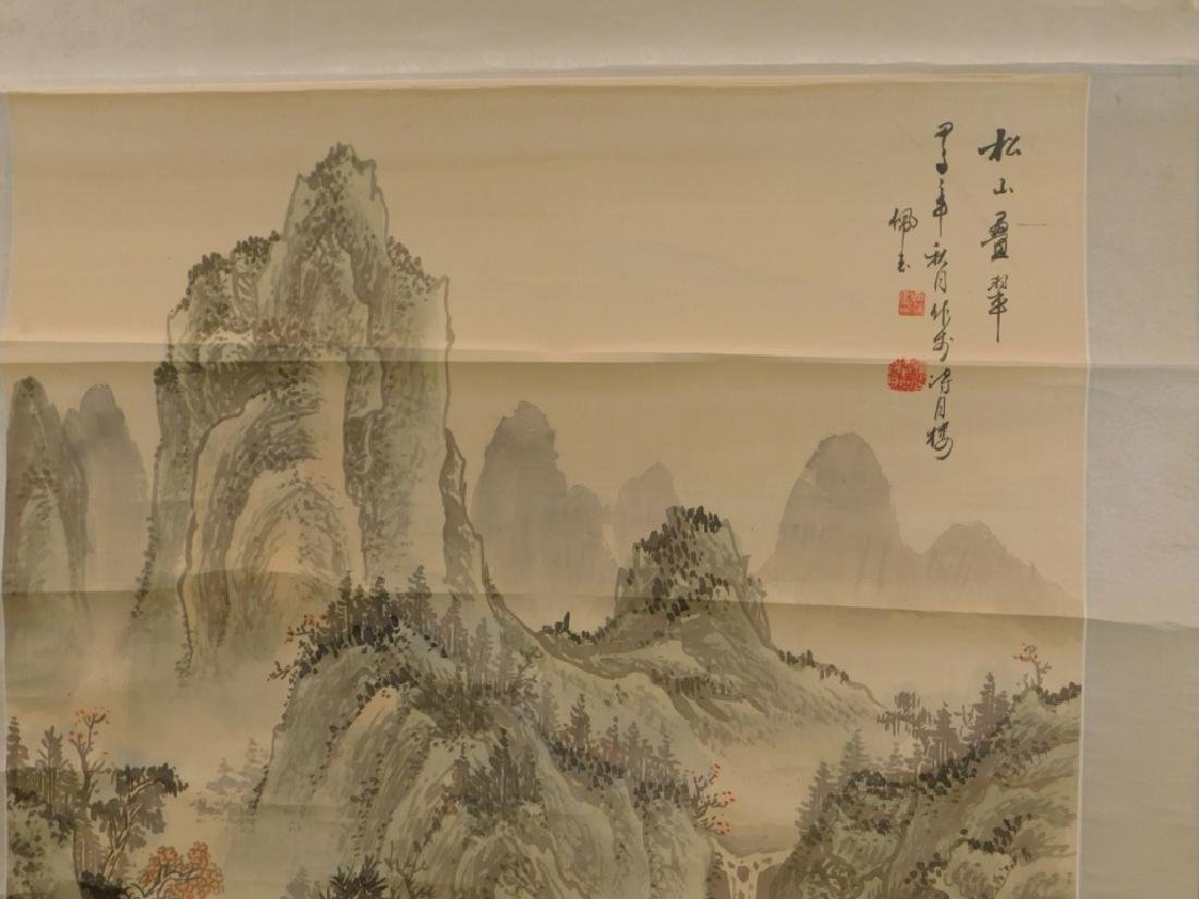 Chinese Mountainous Landscape Silk Scroll Painting - 3