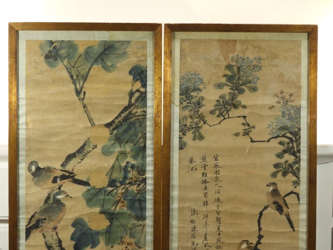 PR. 19C. Chinese Watercolor Avian Scroll Paintings - 2
