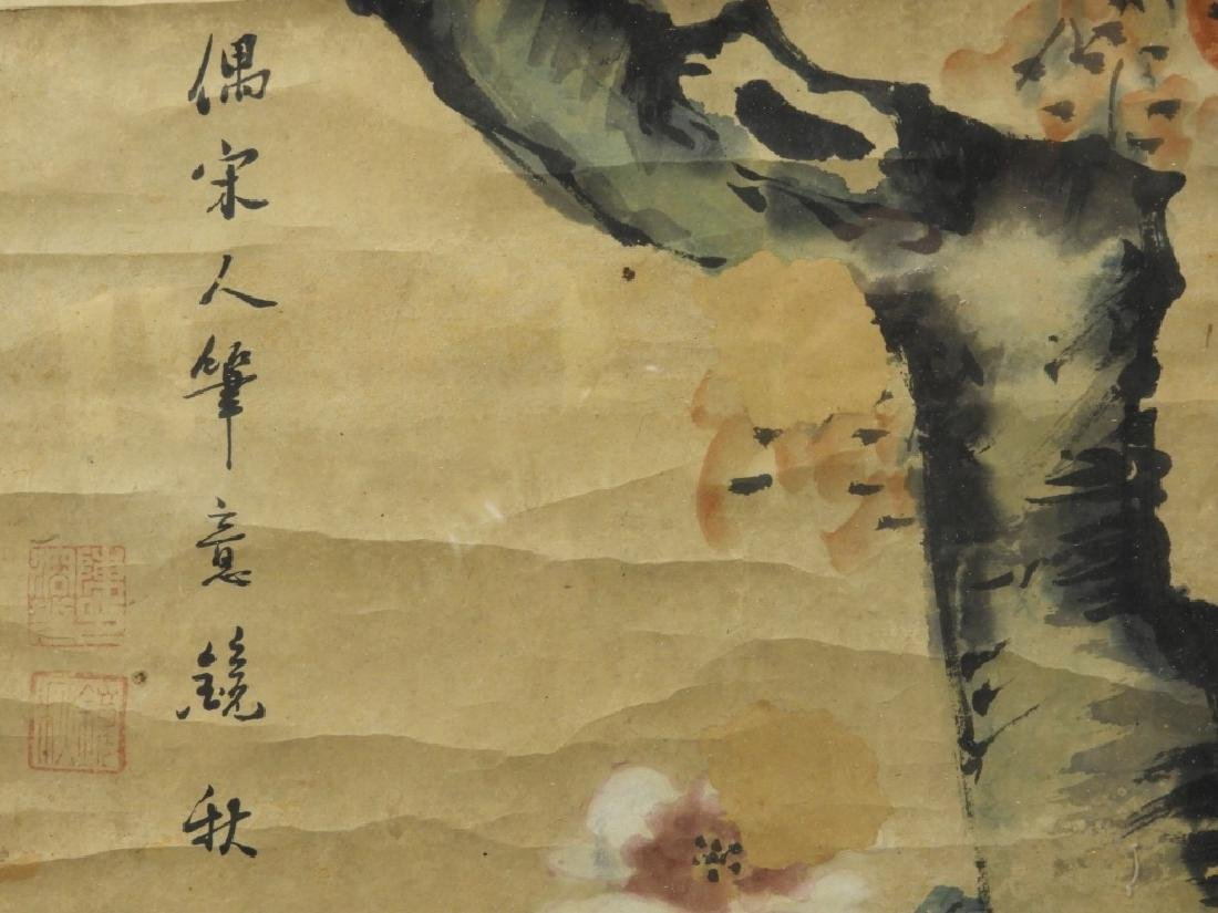 PR. 19C. Chinese Watercolor Avian Scroll Paintings - 4