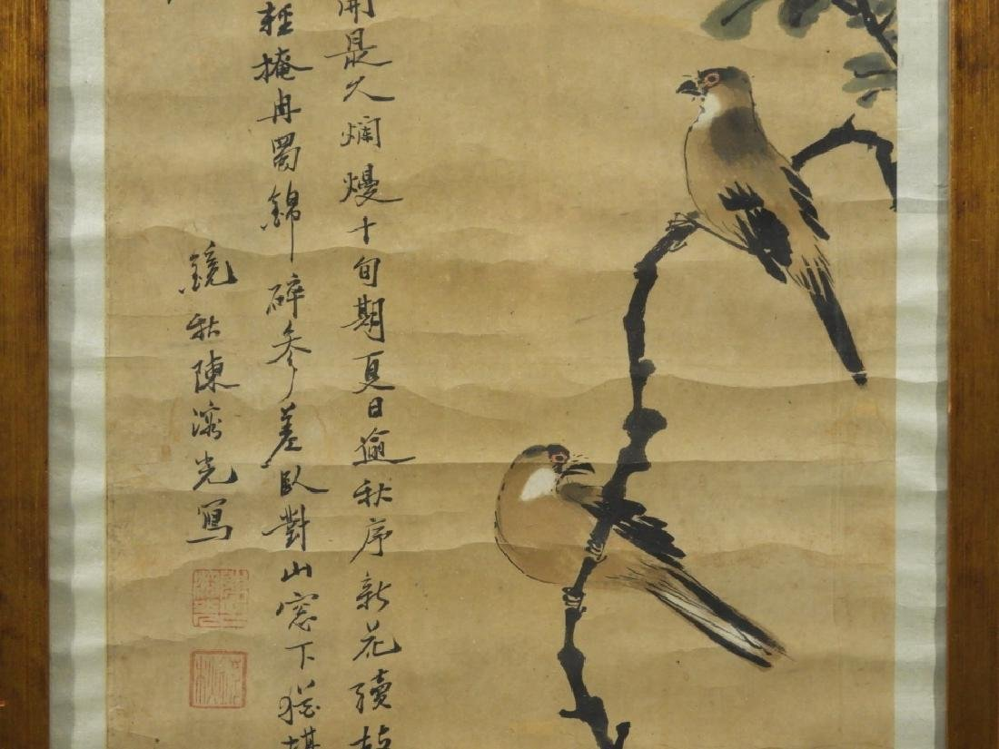 PR. 19C. Chinese Watercolor Avian Scroll Paintings - 6