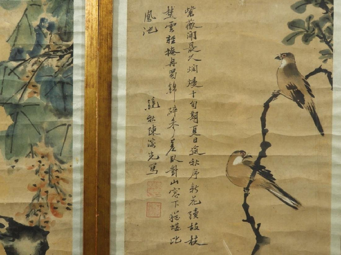 PR. 19C. Chinese Watercolor Avian Scroll Paintings - 9