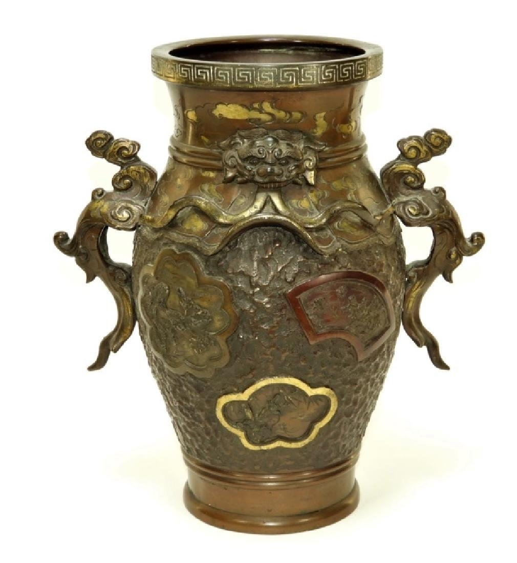 Japanese Meiji Period Gilt Bronze Twin Handle Vase