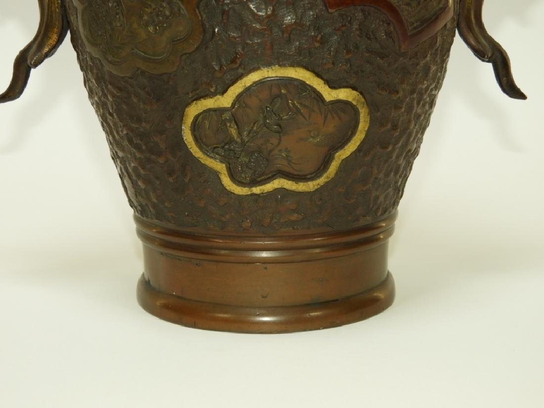 Japanese Meiji Period Gilt Bronze Twin Handle Vase - 4