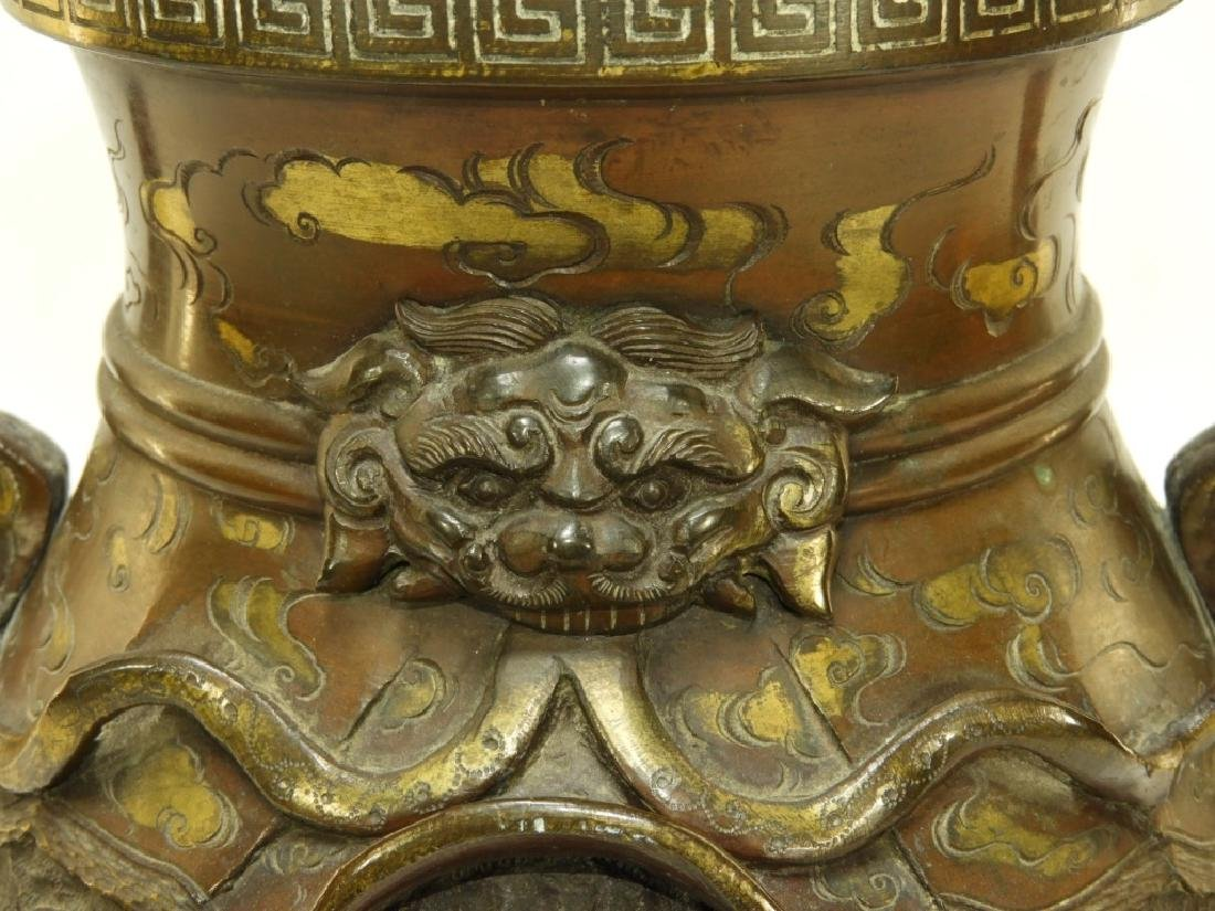 Japanese Meiji Period Gilt Bronze Twin Handle Vase - 5