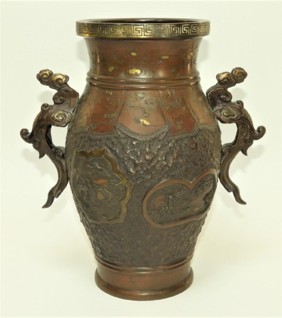 Japanese Meiji Period Gilt Bronze Twin Handle Vase - 6