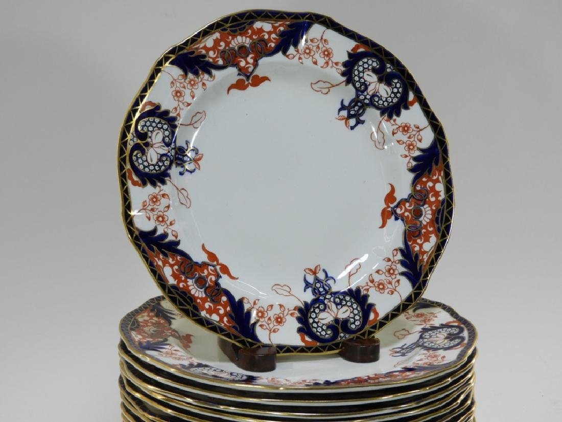 16 Royal Crown Derby Imari Pattern 3615 Plates