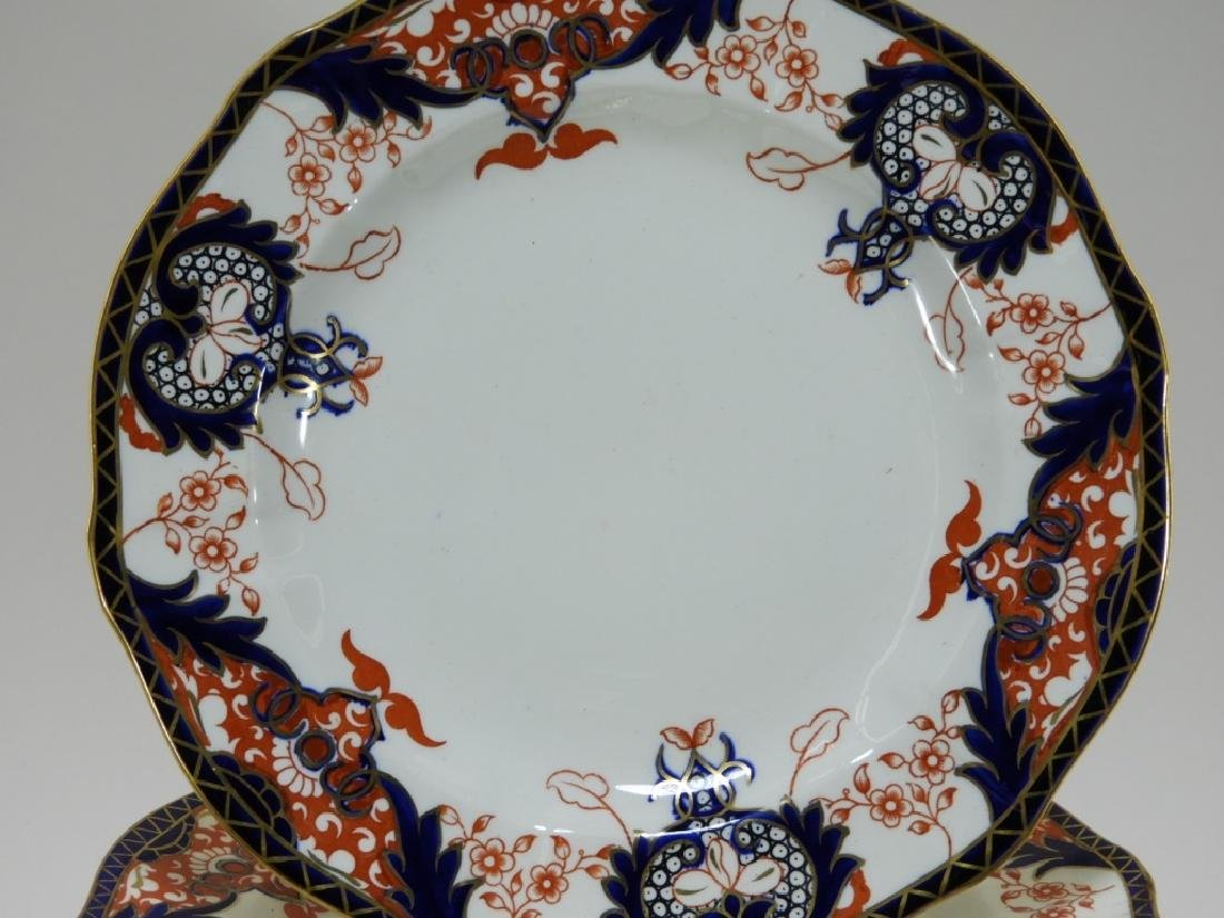 16 Royal Crown Derby Imari Pattern 3615 Plates - 2