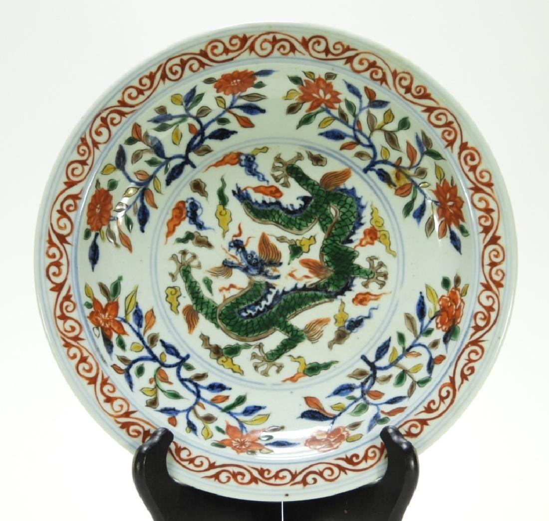 Chinese Wucai Style Porcelain Dragon Bowl