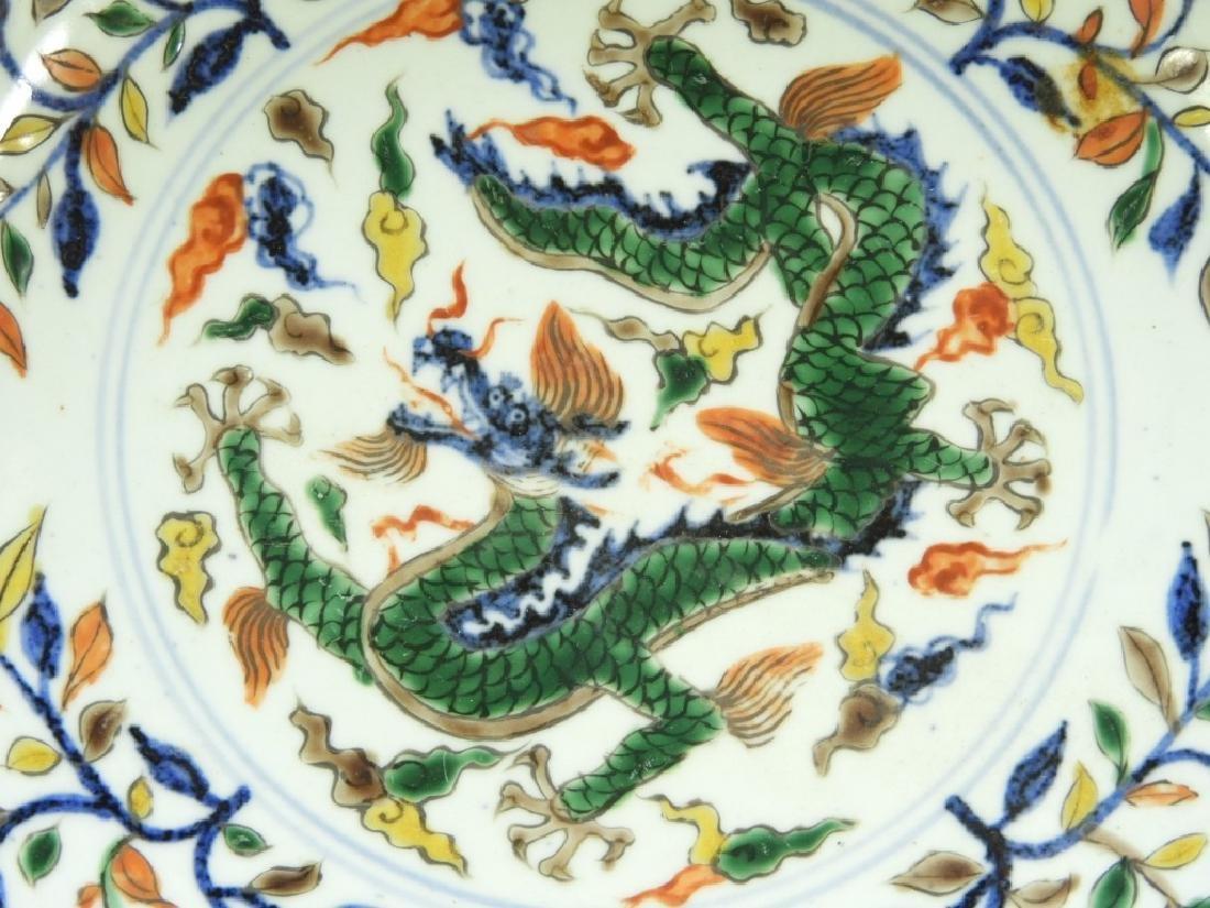 Chinese Wucai Style Porcelain Dragon Bowl - 2