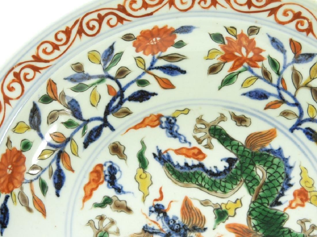 Chinese Wucai Style Porcelain Dragon Bowl - 3