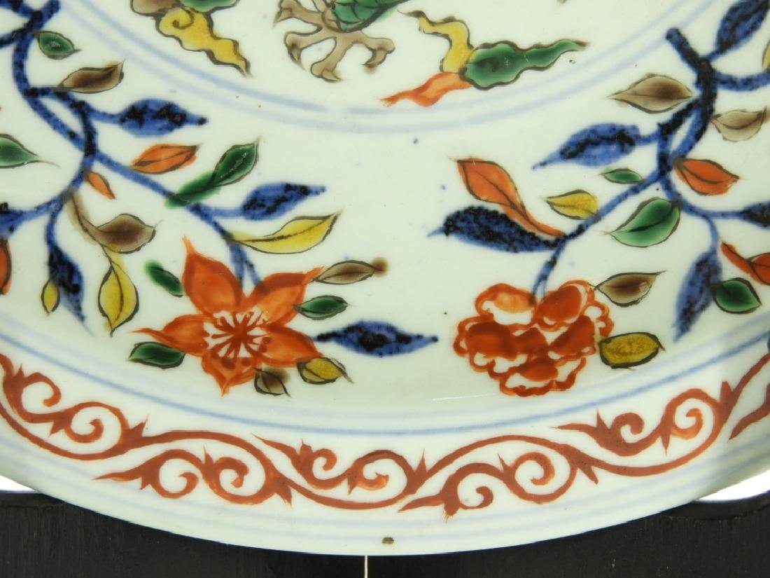 Chinese Wucai Style Porcelain Dragon Bowl - 4
