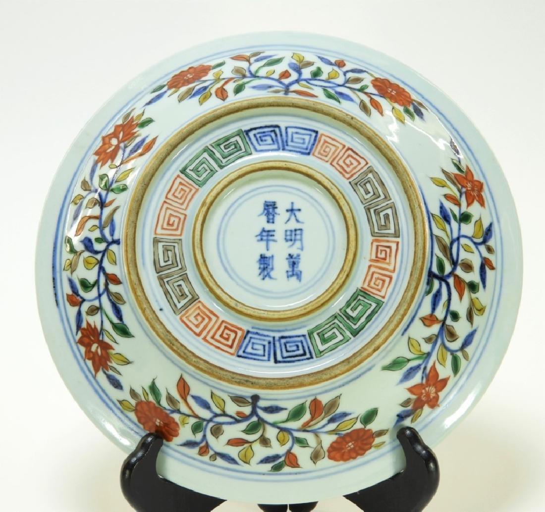Chinese Wucai Style Porcelain Dragon Bowl - 5
