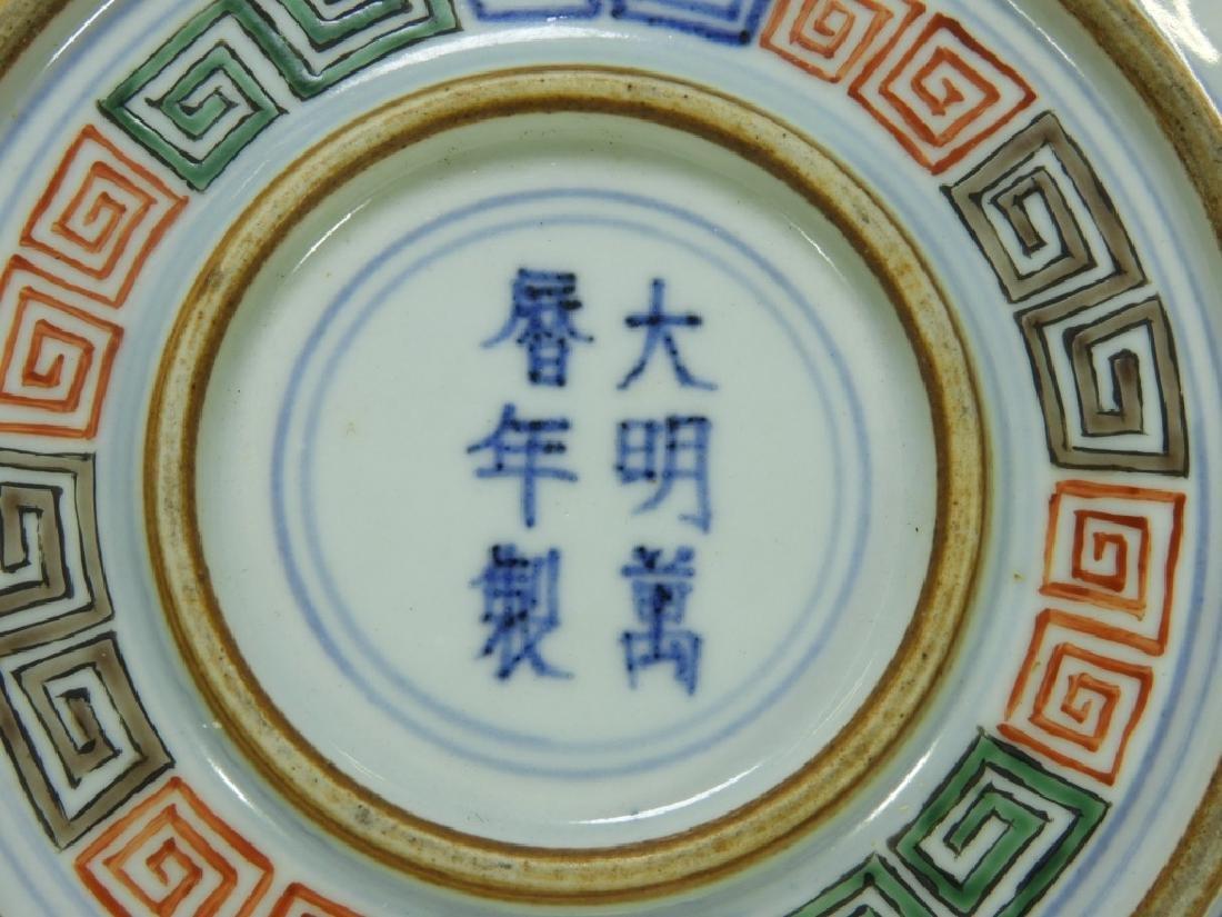 Chinese Wucai Style Porcelain Dragon Bowl - 6