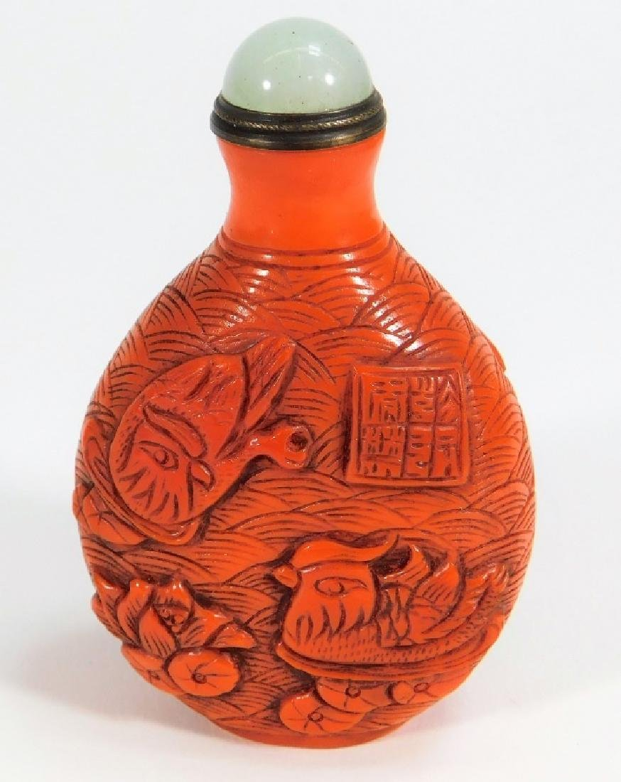 19C. Chinese Qing Coral Peking Glass Snuff Bottle - 3