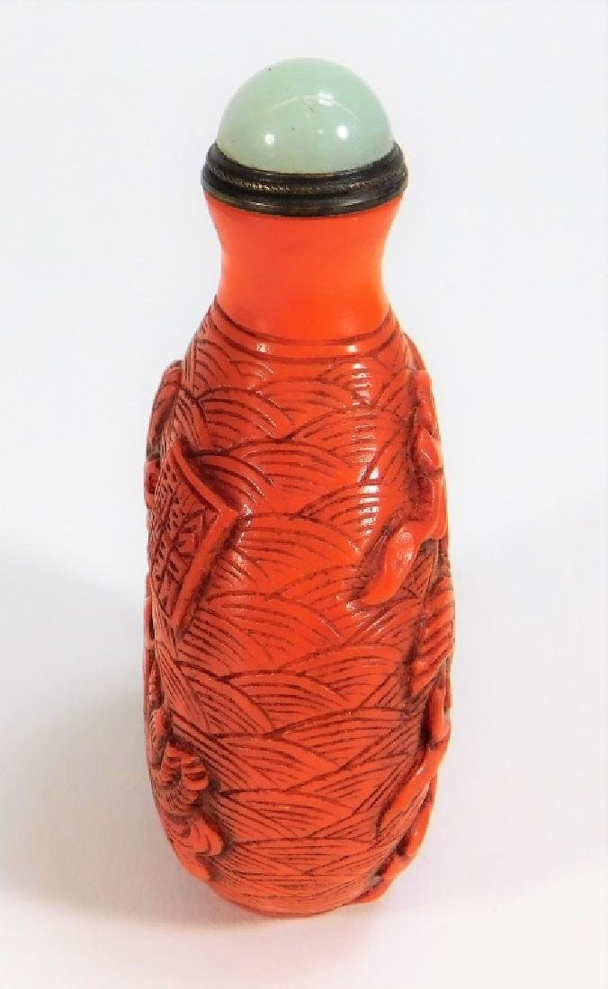19C. Chinese Qing Coral Peking Glass Snuff Bottle - 4