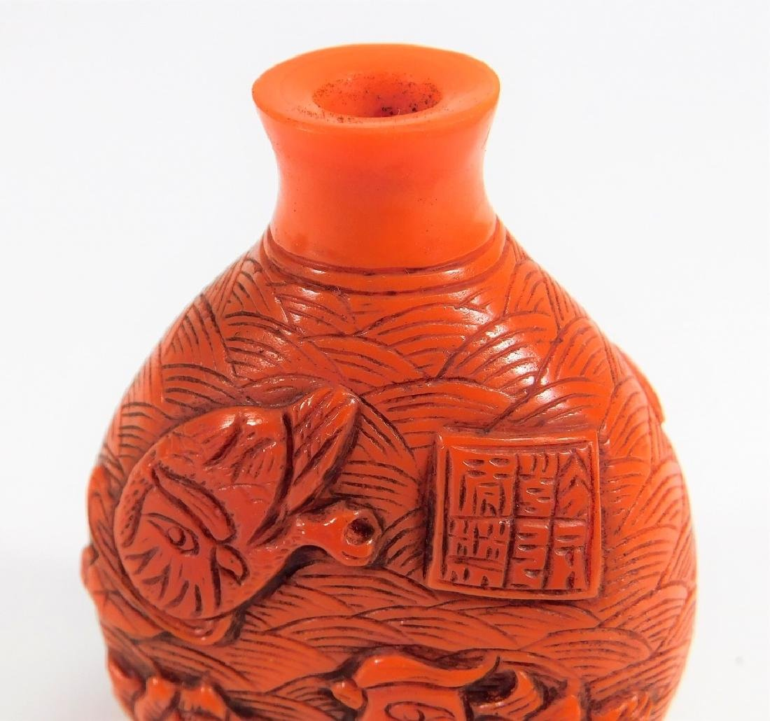 19C. Chinese Qing Coral Peking Glass Snuff Bottle - 7