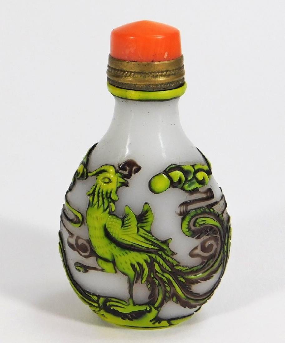 Chinese 2 Color Overlay Peking Glass Snuff Bottle