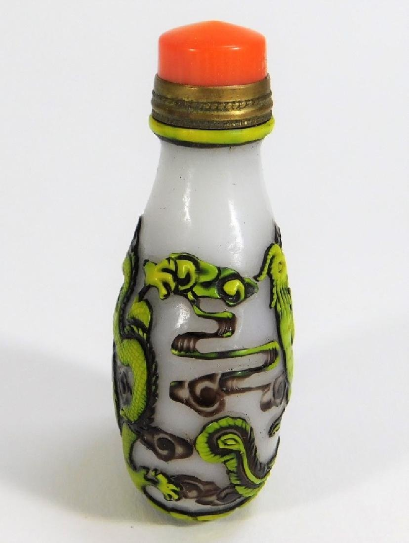 Chinese 2 Color Overlay Peking Glass Snuff Bottle - 4