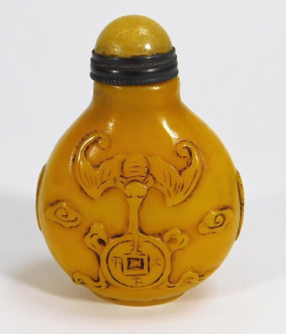Chinese Qing Egg Yolk Peking Glass Snuff Bottle