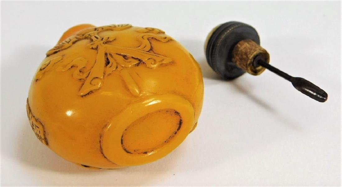 Chinese Qing Egg Yolk Peking Glass Snuff Bottle - 5