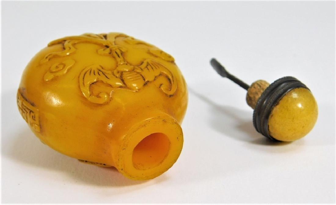 Chinese Qing Egg Yolk Peking Glass Snuff Bottle - 6