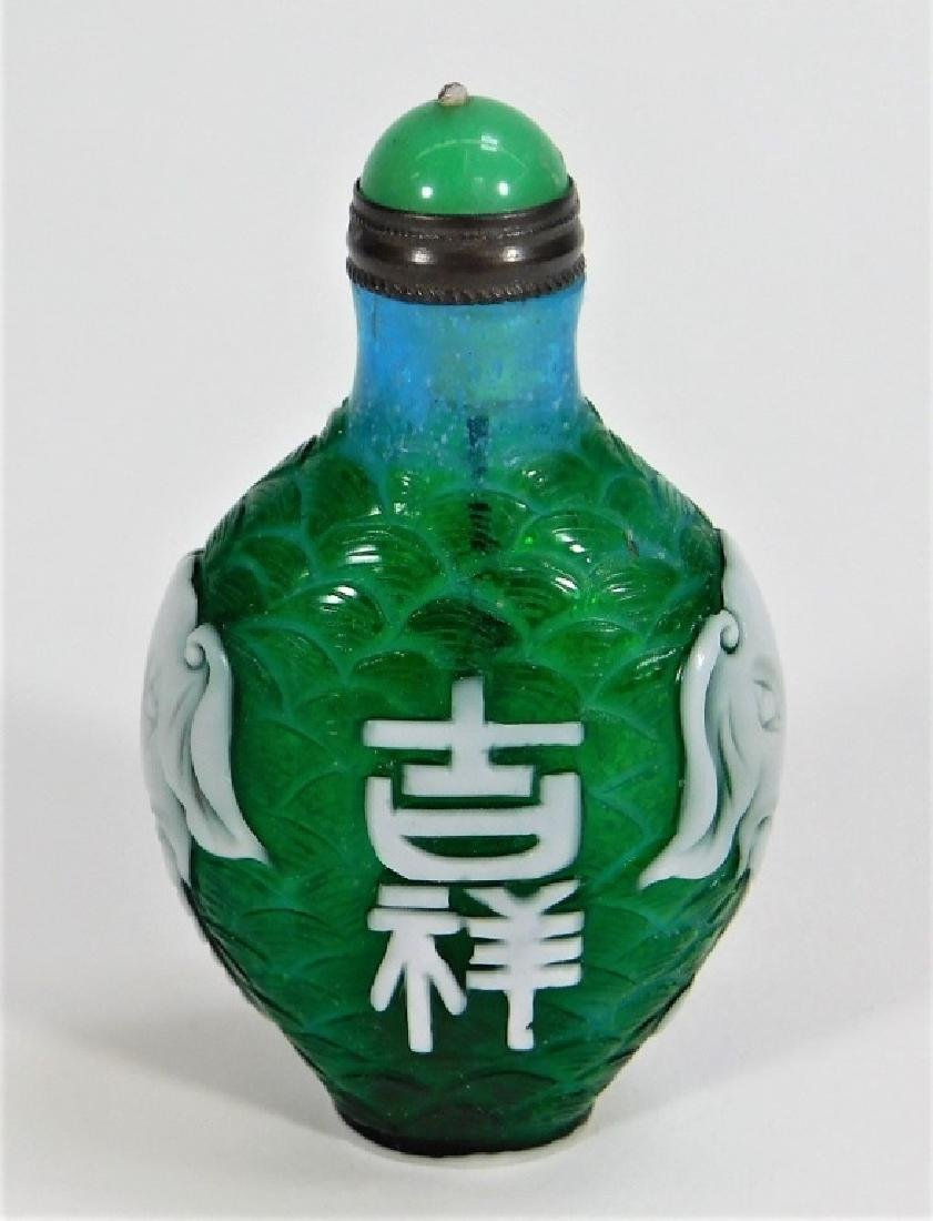 Chinese Blue Snowflake Peking Glass Snuff Bottle