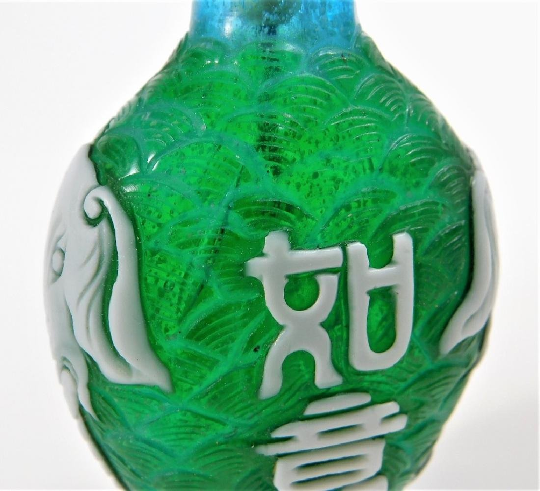 Chinese Blue Snowflake Peking Glass Snuff Bottle - 7