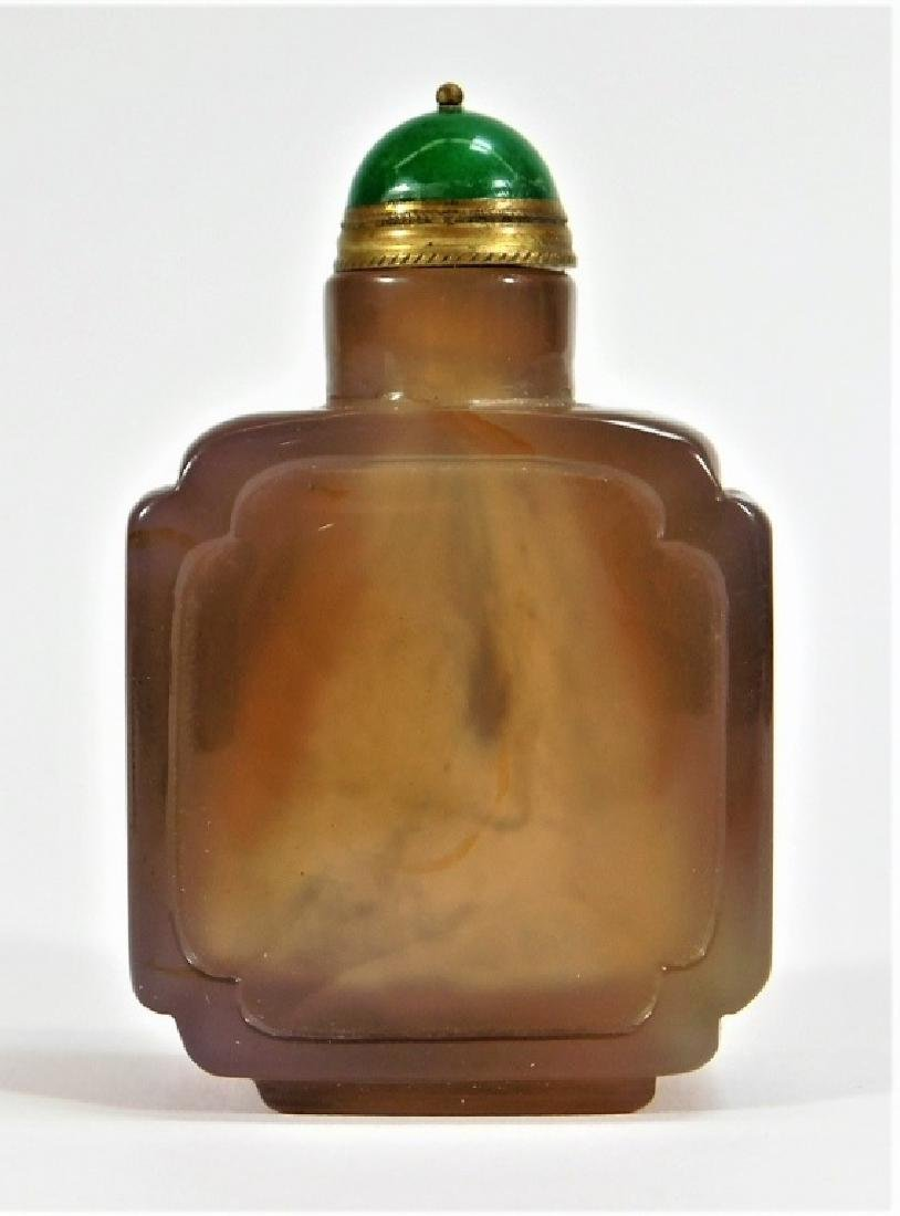 Chinese Carved Shadow Agate Snuff Bottle