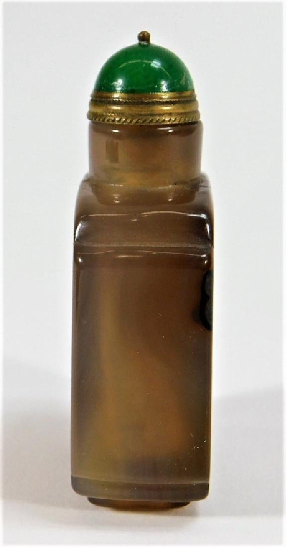 Chinese Carved Shadow Agate Snuff Bottle - 2