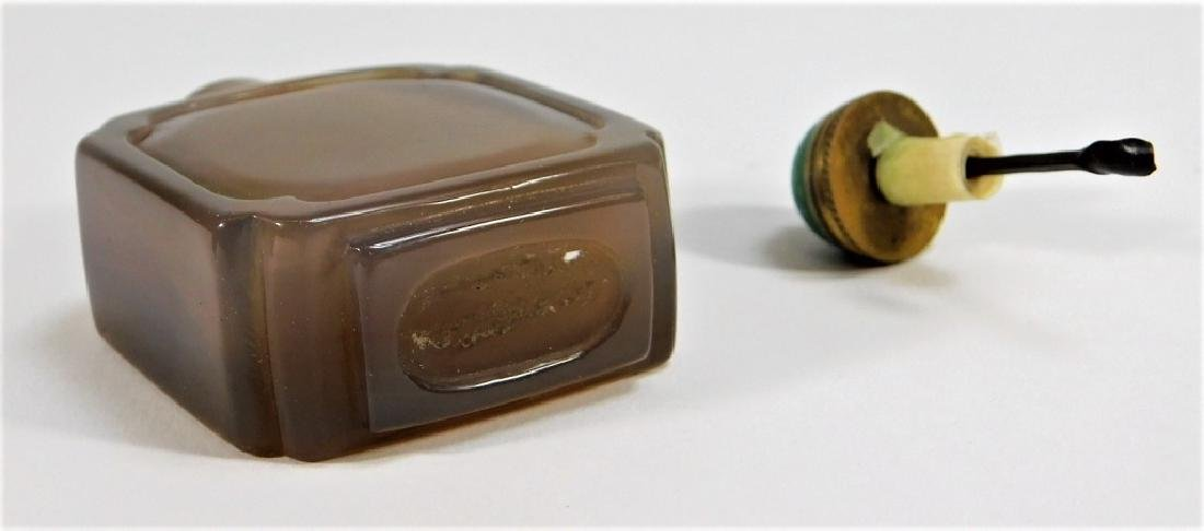 Chinese Carved Shadow Agate Snuff Bottle - 5