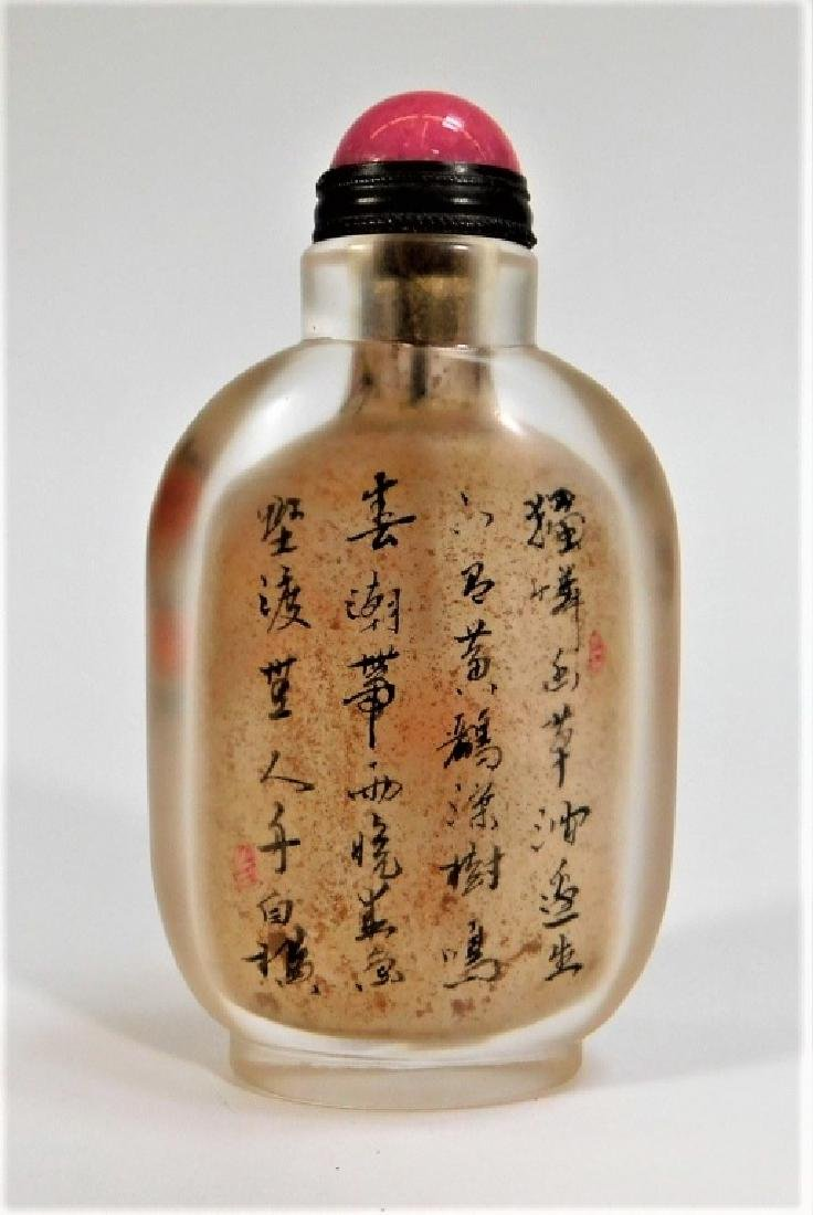 Chinese Reverse Painted Glass Avian Snuff Bottle - 3