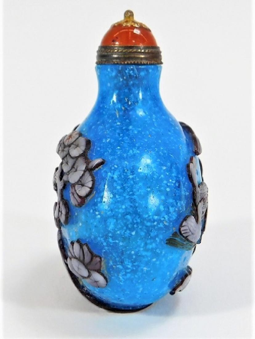 Chinese Blue Snowflake Peking Glass Snuff Bottle - 2