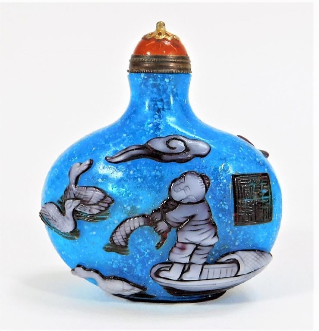 Chinese Blue Snowflake Peking Glass Snuff Bottle - 3