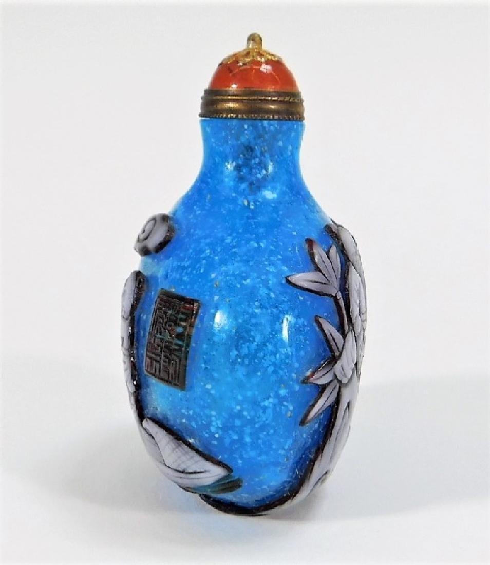 Chinese Blue Snowflake Peking Glass Snuff Bottle - 4