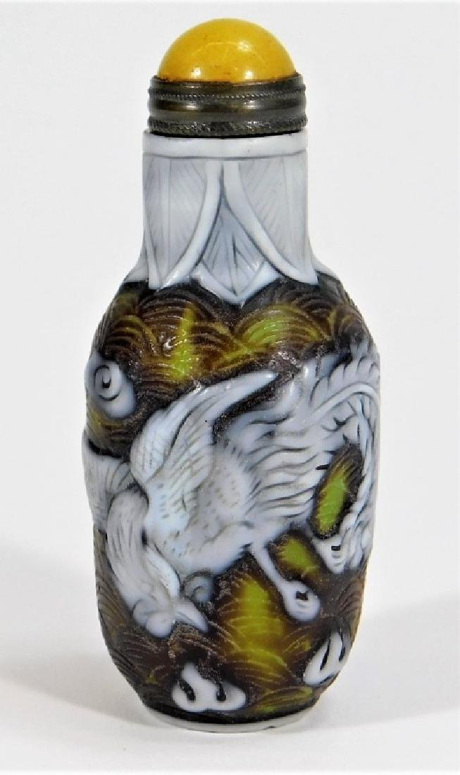 Chinese 3 Color Peking Glass Phoenix Snuff Bottle
