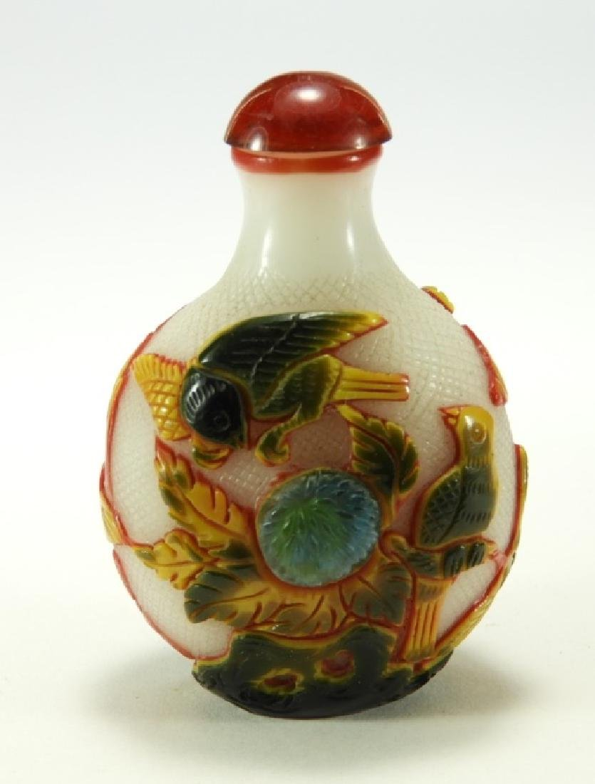 FINE Chinese 4 Color White Peking Snuff Bottle