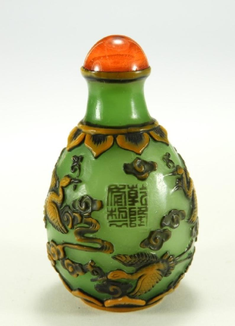 Chinese 2 Color Overlay Peking Glass Snuff Bottle - 3