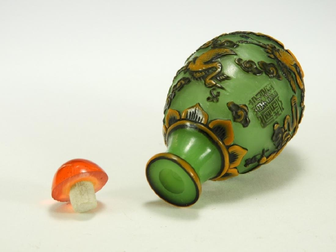 Chinese 2 Color Overlay Peking Glass Snuff Bottle - 5