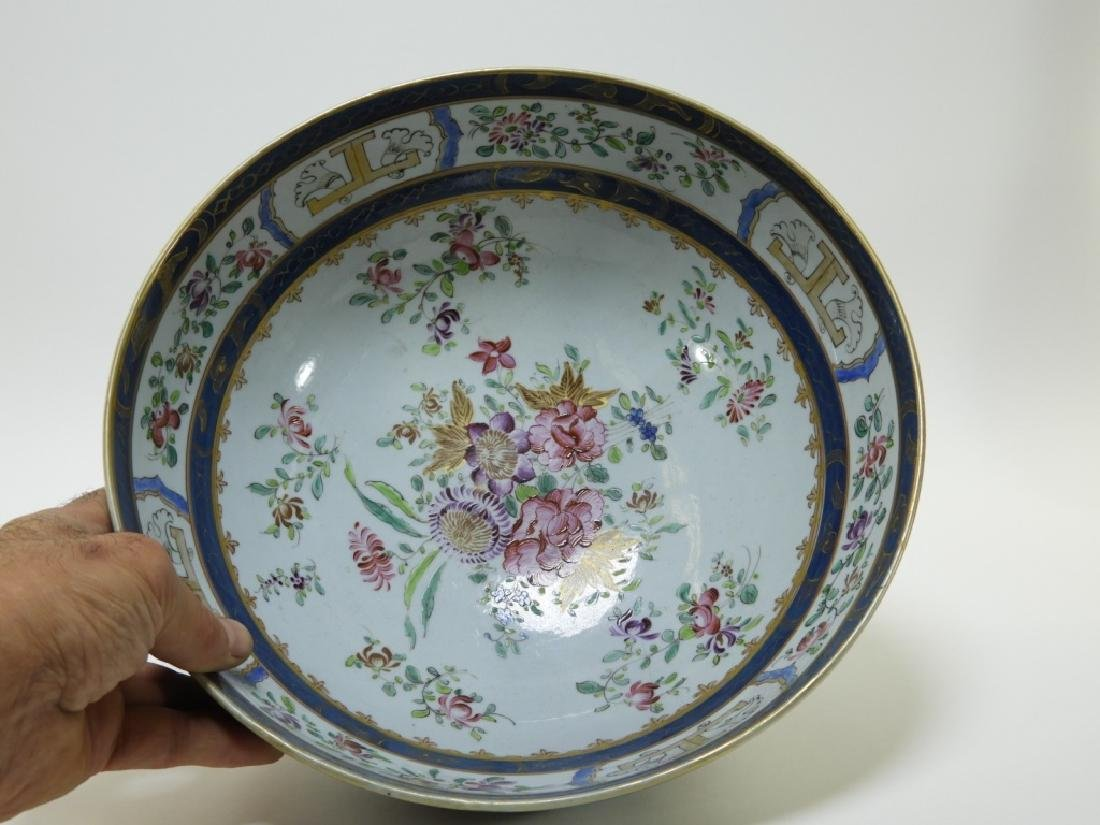 19C. French Samson Porcelain Chinese Armorial Bowl - 4
