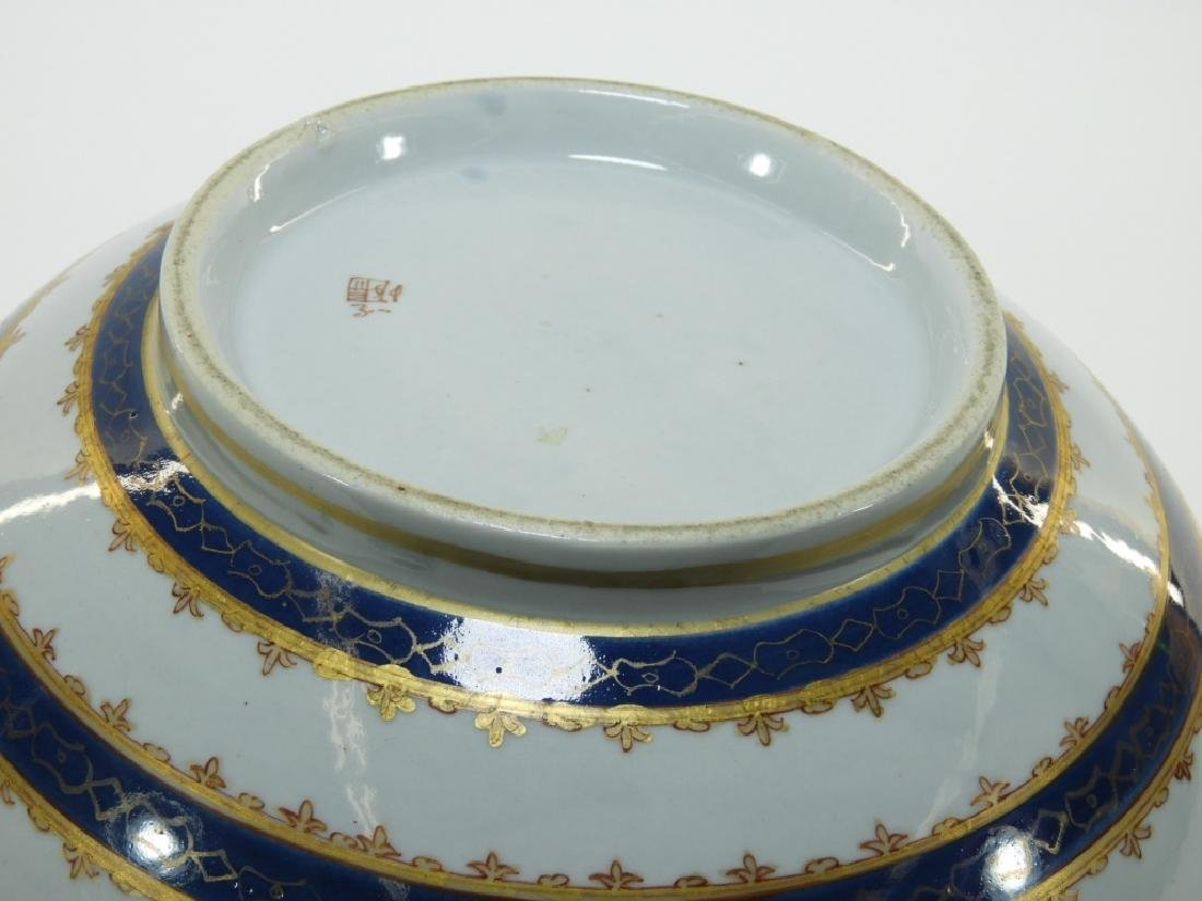 19C. French Samson Porcelain Chinese Armorial Bowl - 7