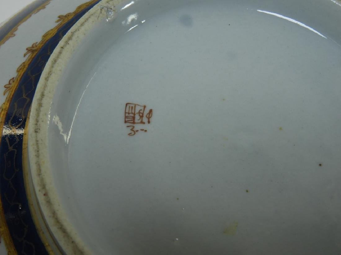 19C. French Samson Porcelain Chinese Armorial Bowl - 8