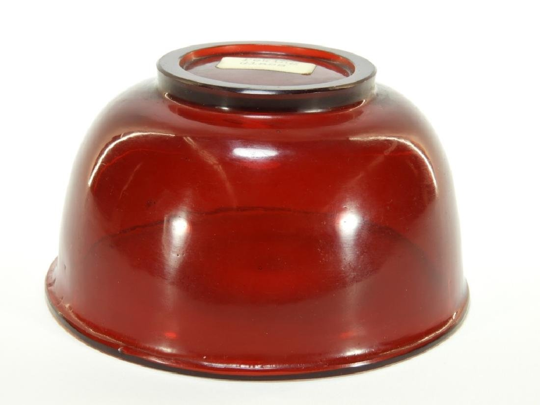 Chinese Red Peking Glass Carved Footed Bowl - 3