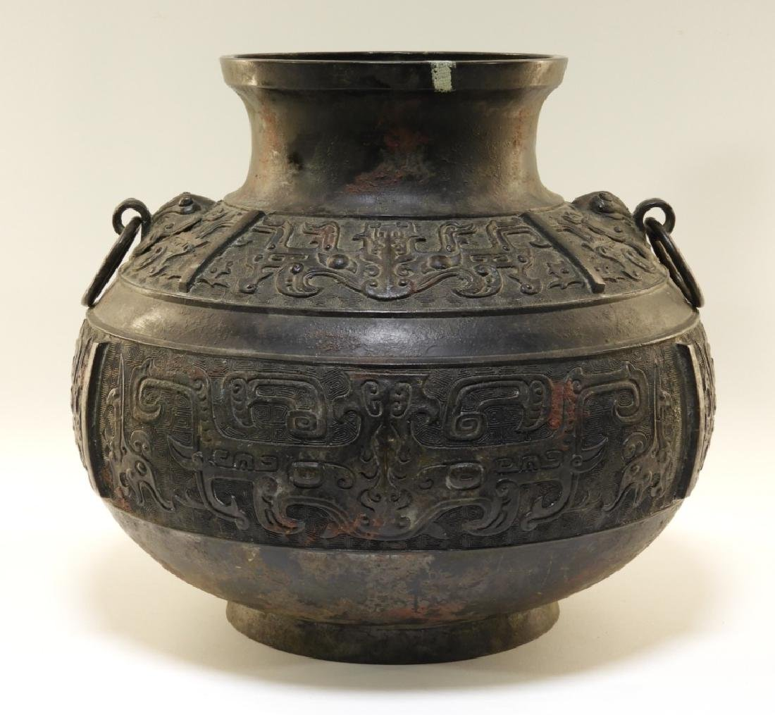 Chinese Japanese Asian Archaic Style Bronze Vase