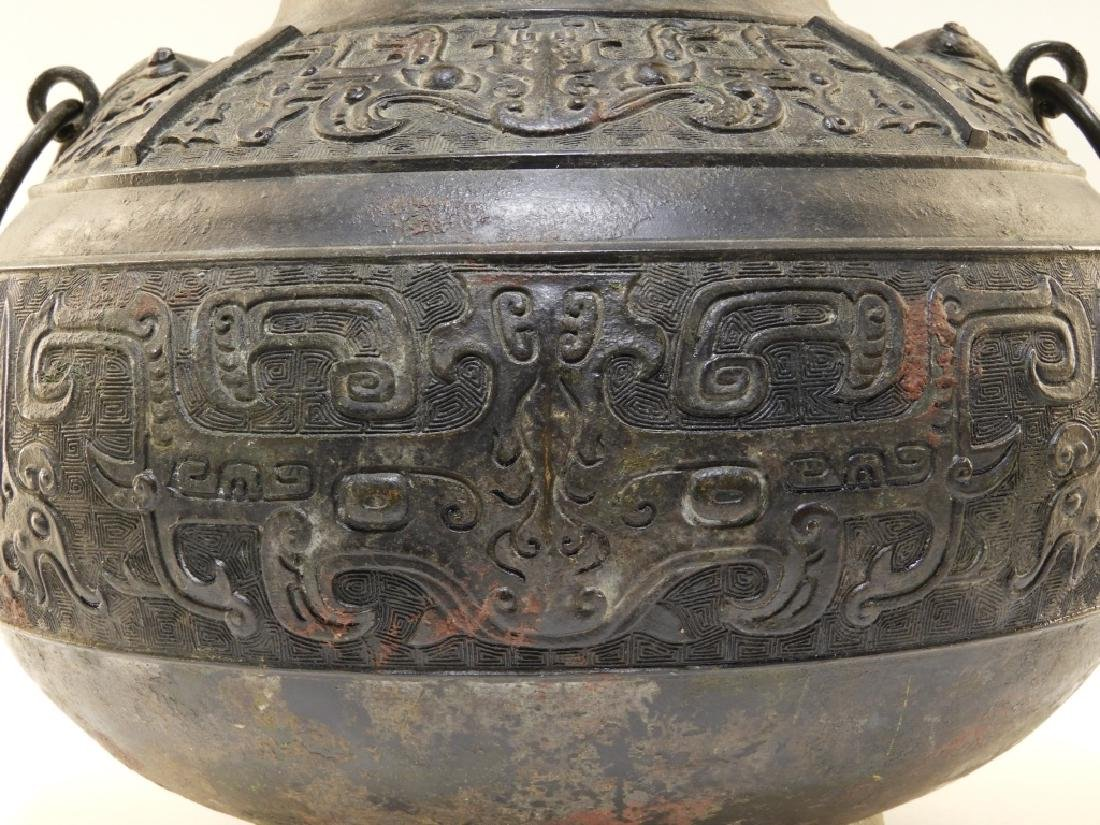 Chinese Japanese Asian Archaic Style Bronze Vase - 3